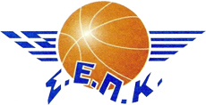 Under the Auspices of theGREEK BASKETBALL COACHES ASSOCIATION