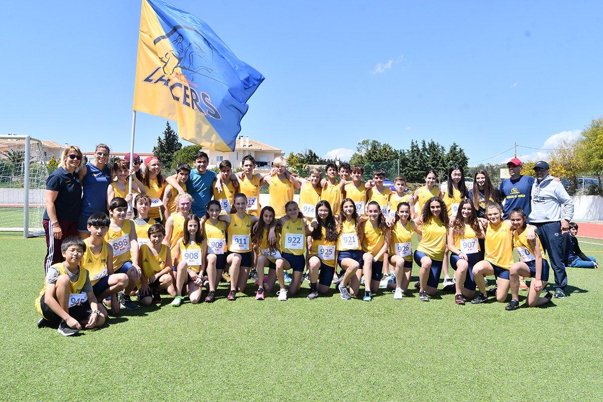 Middle School Track & Field Team