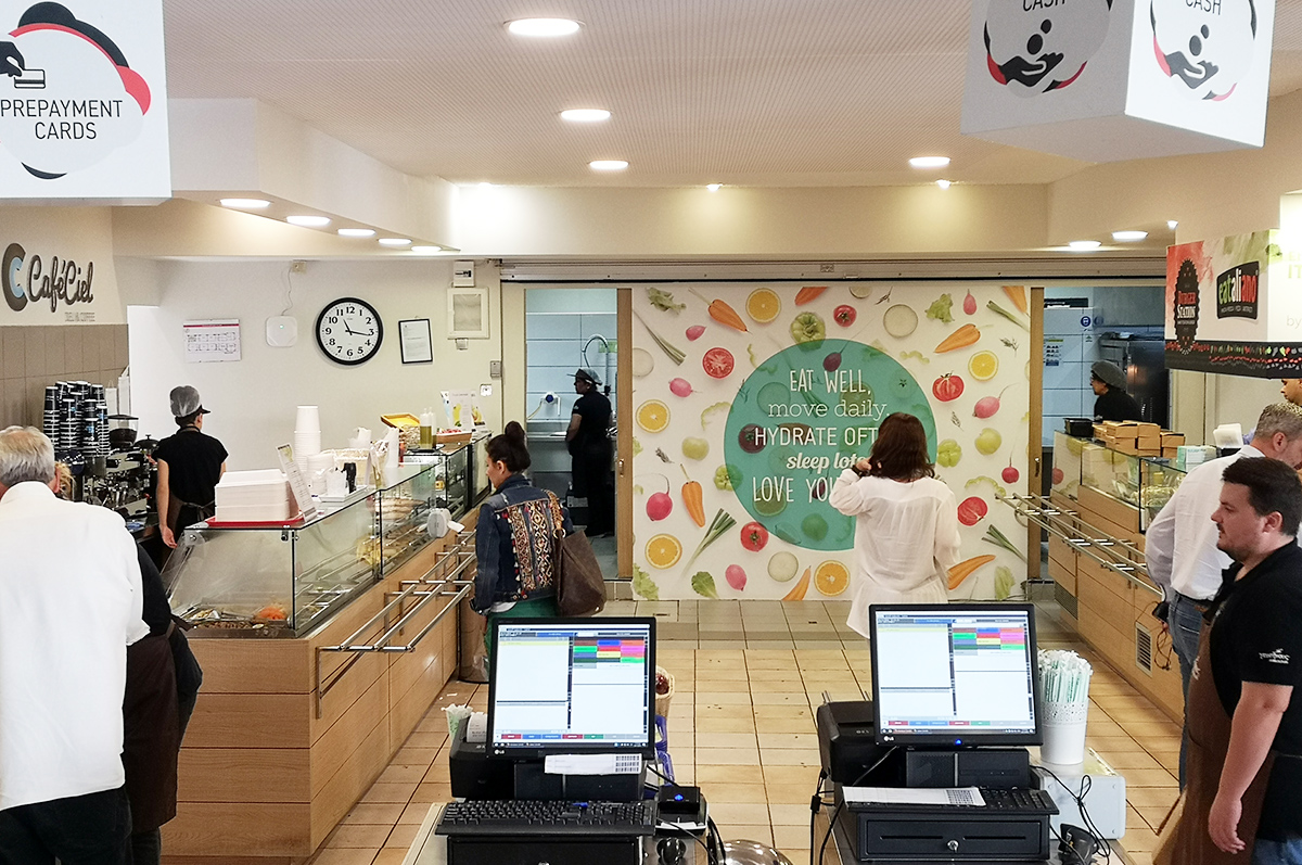 Main cafeteria