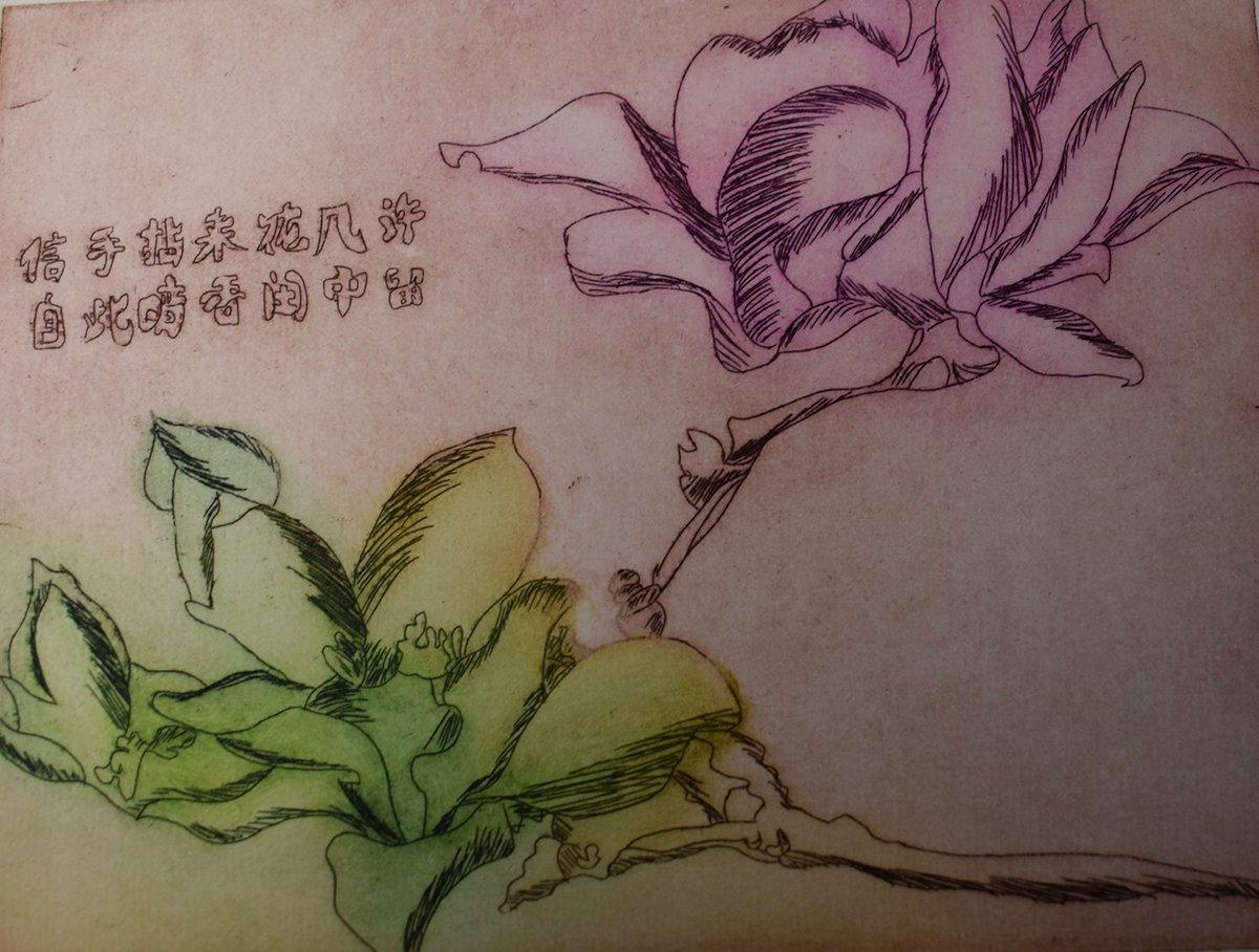 Bing Cao
