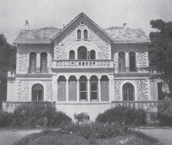 ACS' first home on Tatoiou Ave., Kifissia